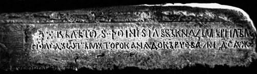 Тьмутараканский камень