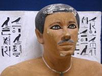 Царь Рахотеп XXVII (Скульптура)