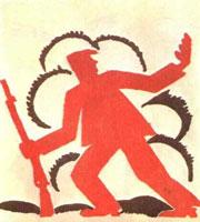Плакат РОСТА №89 (Фрагмент)
